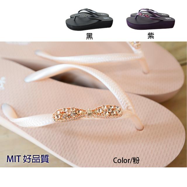 拖鞋 [與你時尚]閃亮鑽石美結 低跟 厚底 鑽石 夾腳拖鞋