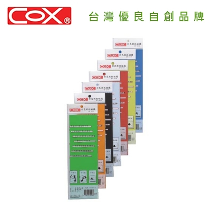 COX 三燕 MF-1030 彩色軟性磁鐵 / 片