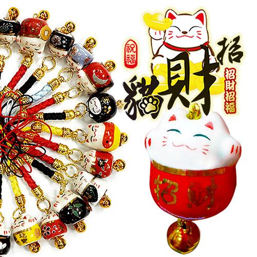 【HFPWP 超聯捷 吊飾】M88 開運招財貓陶瓷手機吊飾