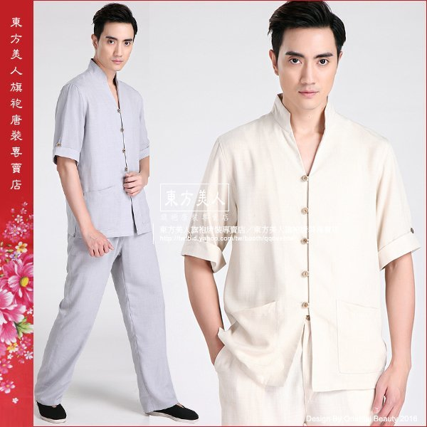 東方美人旗袍唐裝專賣店 俐落。男士棉麻短袖唐裝上衣 (兩色)