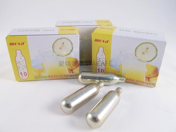 《愛鴨咖啡》 MOSA 蘇打槍 CO2 子彈 氣瓶 10顆/盒