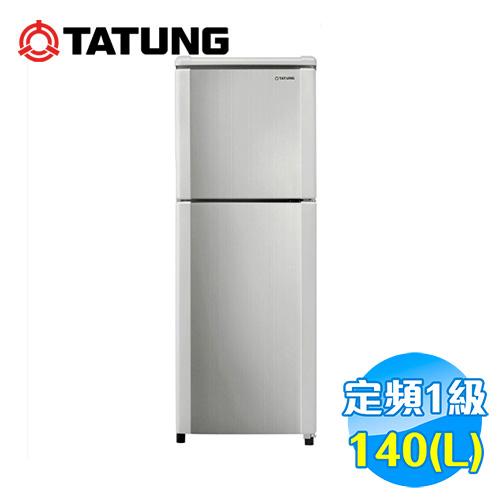 大同 Tatung 140公升 雙門冰箱 TR-B240S