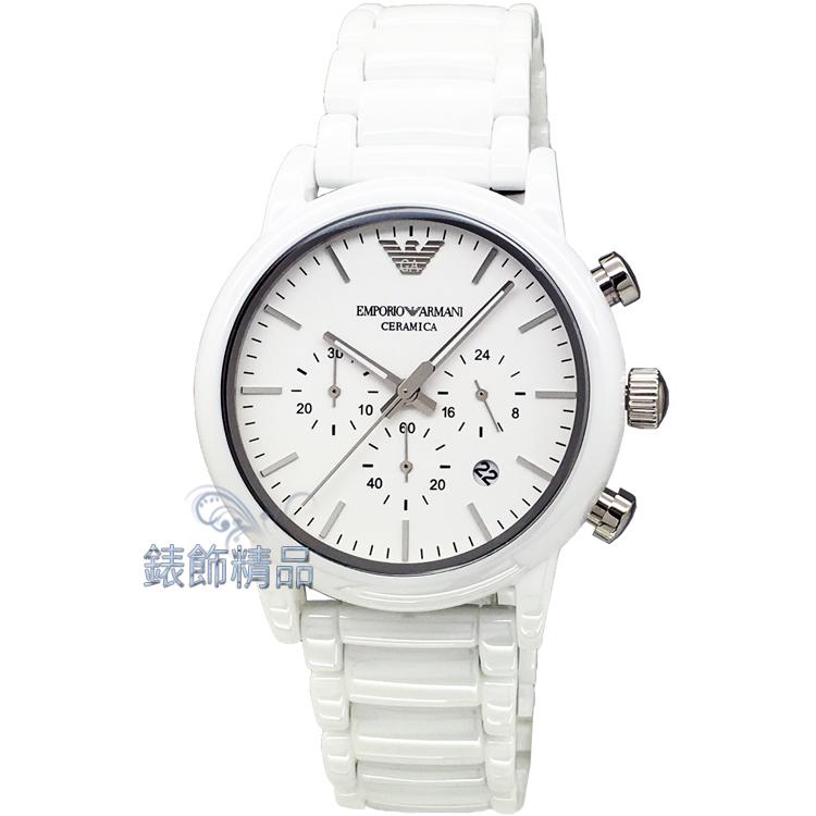 【錶飾精品】ARMANI手錶 亞曼尼表 AR1499 三眼計時 日期 白面陶瓷錶帶男錶 全新原廠正品 情人生日禮品