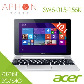【Aphon生活美學館】acer Switch 10 SW5-015-155K 10.1吋 Z3735F 筆電