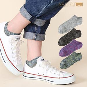 靴下屋Tabio 復古色調運動襪