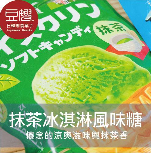 【即期特價】日本零食 UHA味覺糖 橫濱抹茶冰淇淋風味軟糖