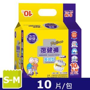 永大醫療~安安 貼身環繞復健褲 S~M (10片/包) 特惠價189元