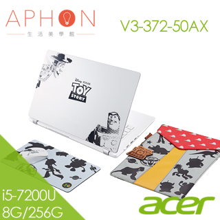 【Aphon生活美學館】acer V3-372-50AX 玩具總動員紀念筆電(i5-7200U/13.3吋FHD/8G/256G SSD/Win 10)
