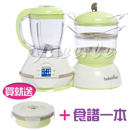 【悅兒樂婦幼用品舘】babymoov 食物調理機【隨商品加贈babymoov矽膠折疊碗240ml一入+食譜一本】