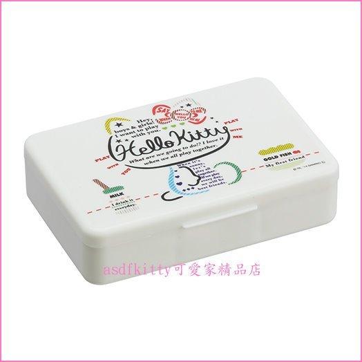 asdfkitty可愛家☆KITTY白底文字收納盒/置物盒/隨身藥盒-內有4格-日本正版商品