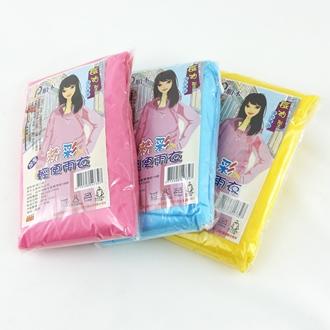 【珍昕】長袖加厚型 粉彩輕便雨衣 3色/粉.藍.黃 (身高150cm~180cm適用)