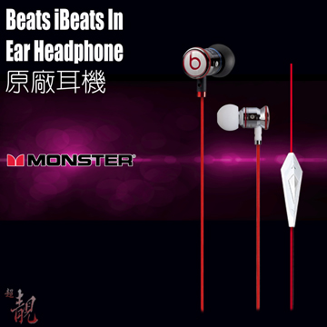 Beats原廠耳機 / Beats  iBeats IN Ear Headphone原廠耳機 / Beats耳機