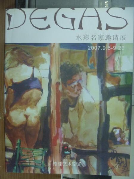 【書寶二手書T5/藝術_PCO】DEGAS水彩名家邀請展_2007/9/6-23