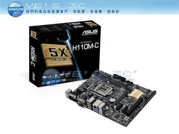 「YEs 3C」全新 ASUS 華碩 H110M-C 主機板 intel H110/LGA1151/DDR4