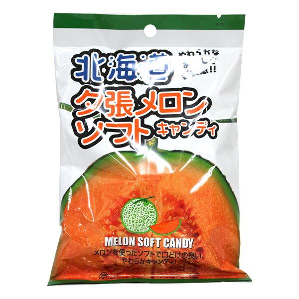 北海道《夕張》哈密瓜牛奶糖