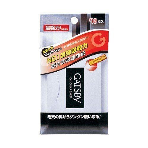 香水1986☆GATSBY超強力吸油面紙 70張入
