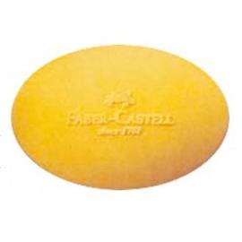 【輝柏 Faber-Castell】可愛貝貝橡皮擦(橢圓形) #189020