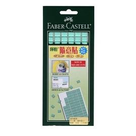 【輝柏 Faber-Castell】隨意貼(75g) #187091-75