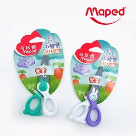 【馬彼得 Maped 剪刀】 小白兔安全剪刀(12cm)