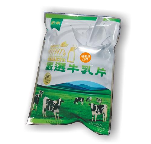 (福友小舖)-鮮濃牛乳片(哈密瓜口味) /5入