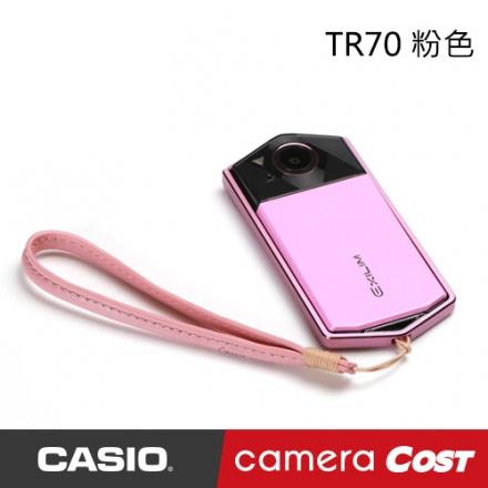 CASIO TR70 新色限量粉 公司貨 送32G+電池+座充+手腕繩(限量粉)+9H玻璃保護貼