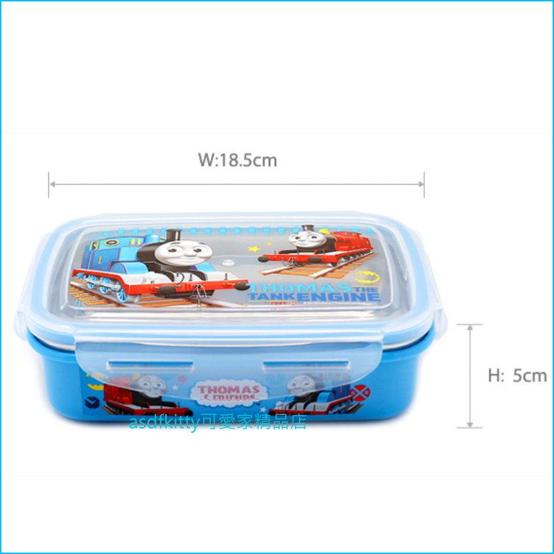 asdfkitty可愛家☆湯瑪士小火車 防燙304不鏽鋼方形便當盒560ML-樂扣型-保鮮盒-韓國製