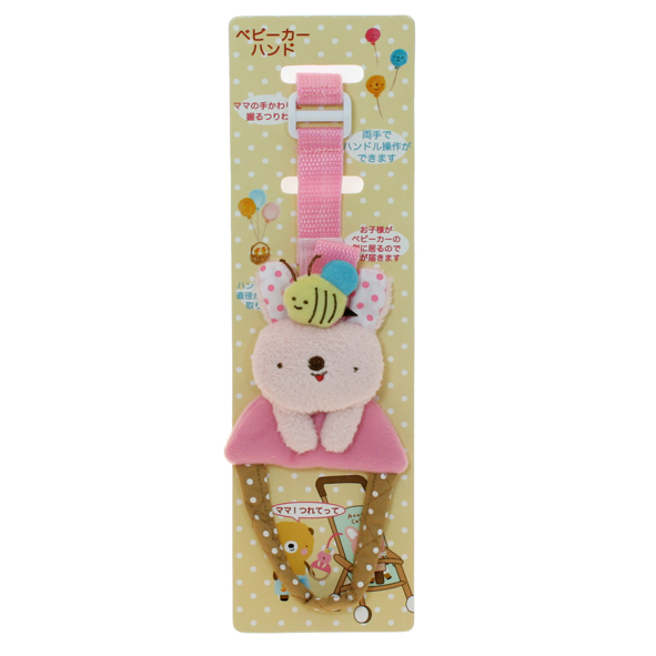 ETOILE 粉紅兔-牽手輔助牽手環