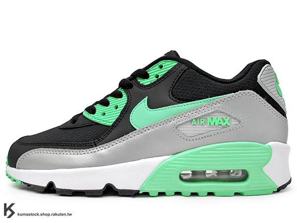 2016 最新 NSW 經典復刻 慢跑鞋款 女孩專用 NIKE AIR MAX 90 MESH GS GREEN GLOW 大童鞋 女鞋 黑灰綠 網布 皮革 (833340-003) 1016