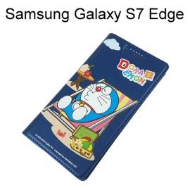 哆啦A夢皮套 [沙灘] Samsung G935FD Galaxy S7 Edge 小叮噹【台灣正版授權】