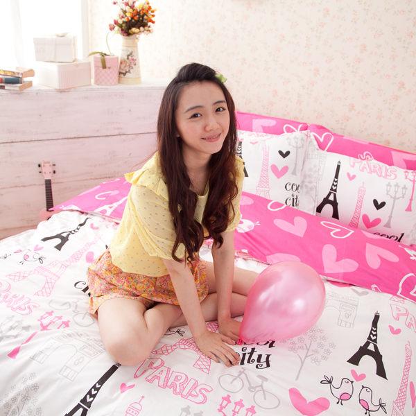 床包組-單人 [PRIMARIO PARIS‧幻想 ] 100%精梳純棉 ; SGS檢驗通過 ; 翔仔居家台灣製
