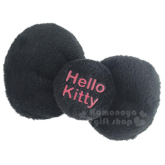 〔小禮堂〕Hello KItty 絨毛造型髮夾《黑.蝴蝶結型》居家.派對適用