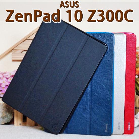 【冰河】ASUS ZenPad 10 Z300CL P01T、Z300CG/Z300CNL P021、Z300C/Z300M P023 專用平板側掀皮套/翻頁式保護套/斜立展示