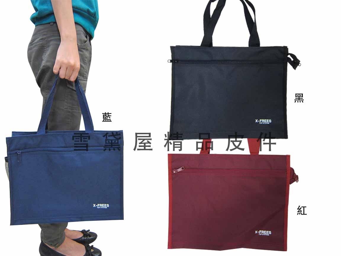 ~雪黛屋~X-FREES 手提袋才藝袋簡單提袋台灣製造品質保證防水尼龍布可放A4資料夾萬用簡單手提袋側可放水瓶#3785