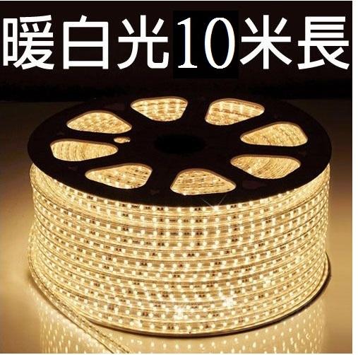 【露營趣】中和 露營用 LED 5050加寬防水燈條 露營燈 附收納袋插頭-暖白光 黃光 白光