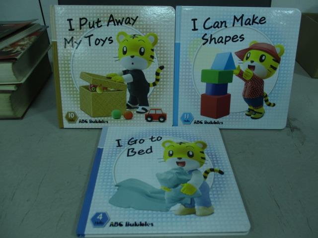 【書寶二手書T7/語言學習_JAB】I put away my toys_I go to bed等_共3本合售