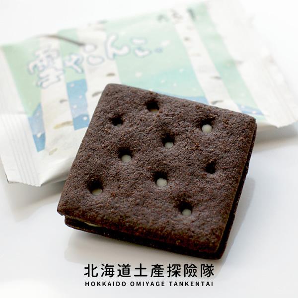 「日本直送美食」[六花亭] 雪飄飄 (8枚裝) ~ 北海道土產探險隊~