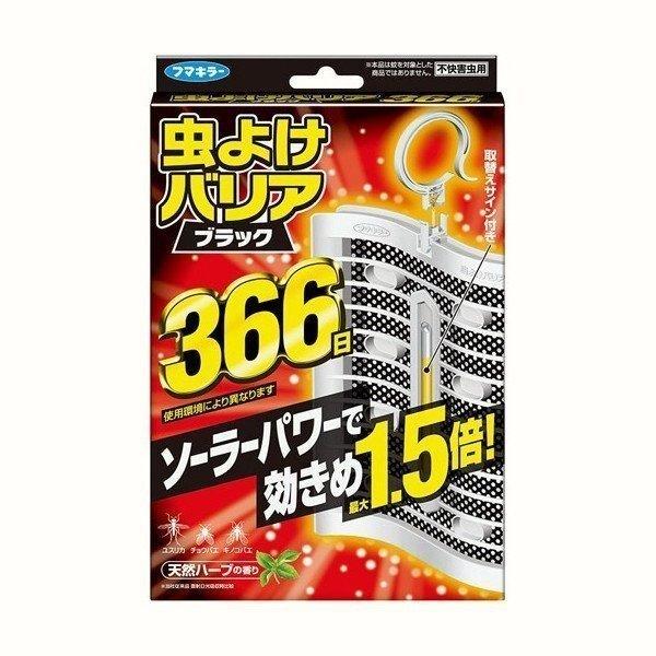 日本366日用1.5倍強效防蚊掛 驅蚊掛 (現貨+預購)