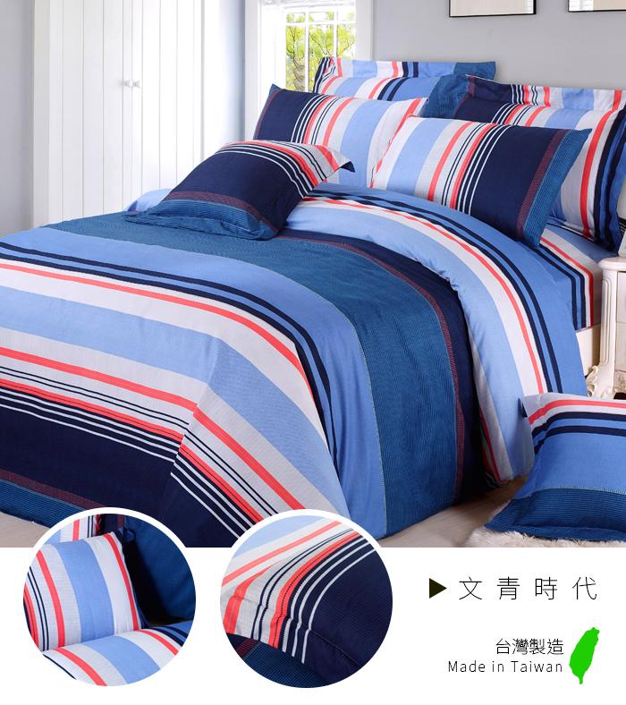 舒柔棉磨毛超細纖維3.5尺單人兩件式床包_文青時代_天絲絨/天鵝絨《GiGi居家寢飾生活館》