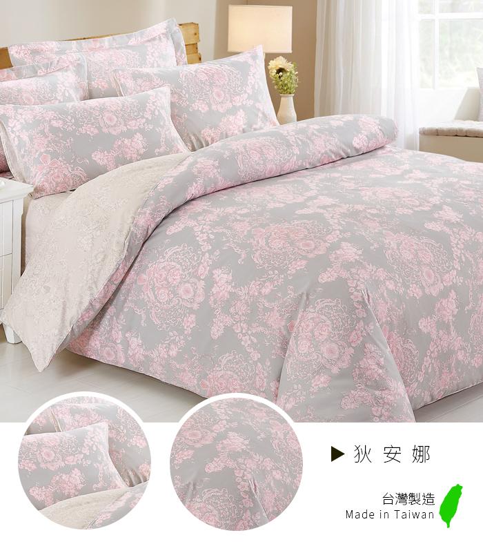 舒柔棉磨毛超細纖維3.5尺單人兩件式床包_狄安娜_天絲絨/天鵝絨《GiGi居家寢飾生活館》