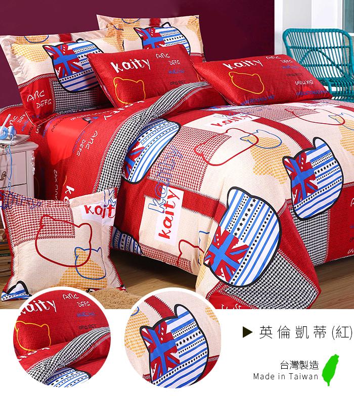 舒柔棉磨毛超細纖維3.5尺單人兩件式床包_英倫凱蒂(紅)_天絲絨/天鵝絨《GiGi居家寢飾生活館》