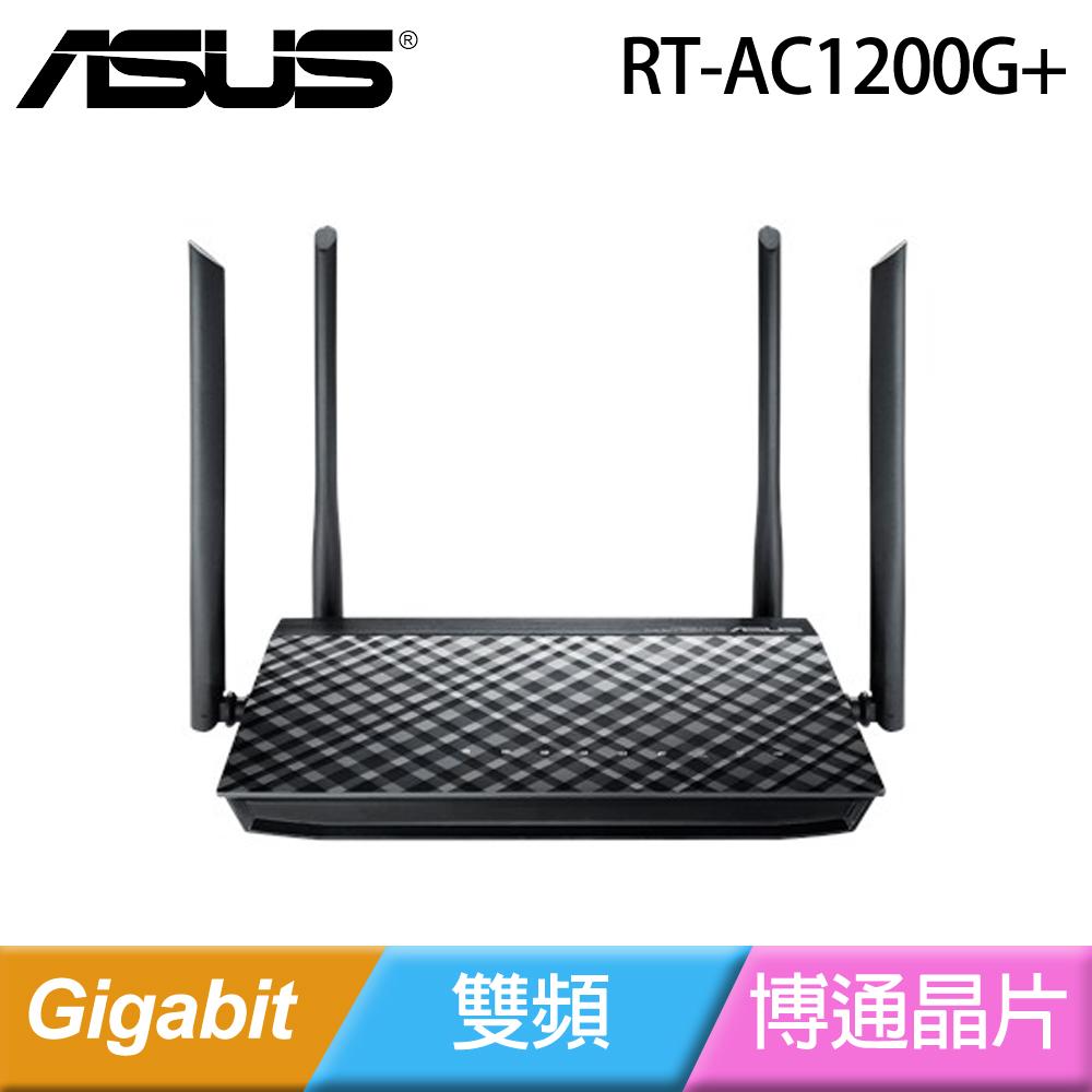 ASUS 華碩 RT-AC1200G+ PLUS 無線雙頻 Wireless-AC1200 IP分享器