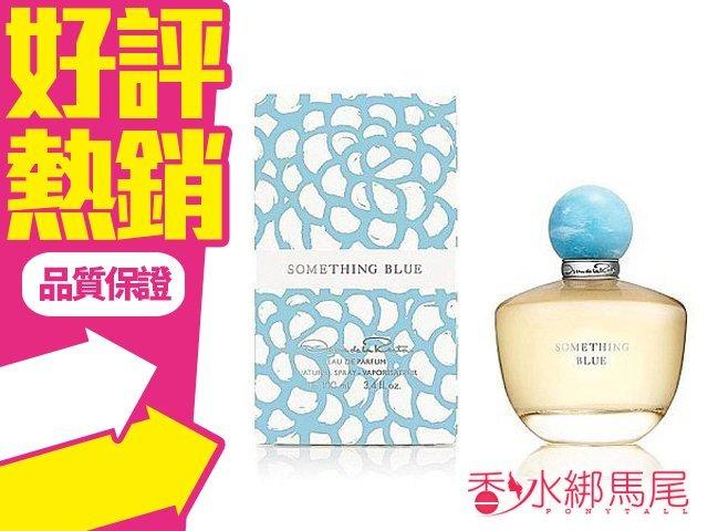 OSCAR Something Blue 藍色花嫁 女性淡香精 香水空瓶分裝 5ml◐香水綁馬尾◐