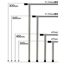 【鄉野情戶外專業】 Snow Peak |日本|  雪峰/露營/野外系統廚具/IGT桌腳組_400mm_CK-112