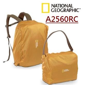 國家地理包 National Geographic  正成公司貨 NG A2560RC - 中小型攝影包專用雨衣 AFRICA 非洲系列