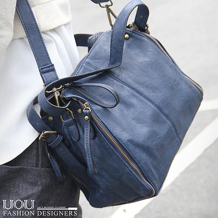 *UOU*手感質感仿牛皮皮帶穿孔雙拉鏈造型側背包•3色(附斜背帶)【8106】