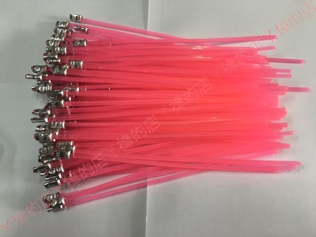 割草機 除草機 專用割草繩 牛筋繩 牛筋條 (粉紅色)加強版 超耐磨 每包100條 線徑:3.2mm