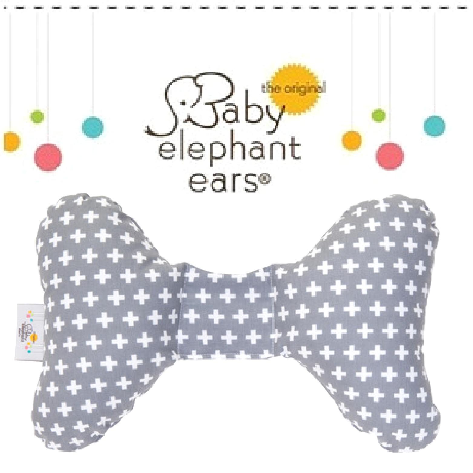 ★啦啦看世界★ Baby Elephant Ears 大象枕 嬰兒枕 外出枕  / 星空 攜帶枕 車用 彌月禮 護頸