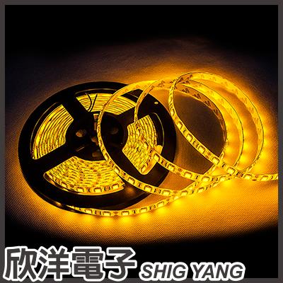 ※ 欣洋電子 ※ 12V 5050 LED整捲300燈5米條燈 / 白底黃光 (0465-Y)