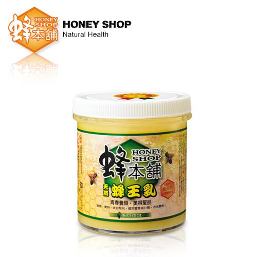 【蜂本舖】天然生鮮蜂王乳