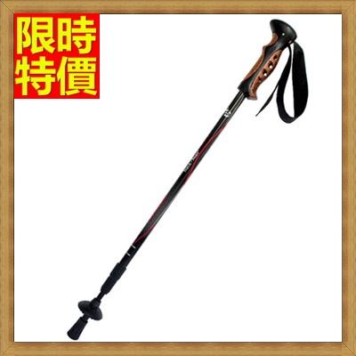 登山杖 手杖 拐杖-摺疊好拿碳纖維超輕伸縮安全碳素老年人適用2色71c50【獨家進口】【米蘭精品】